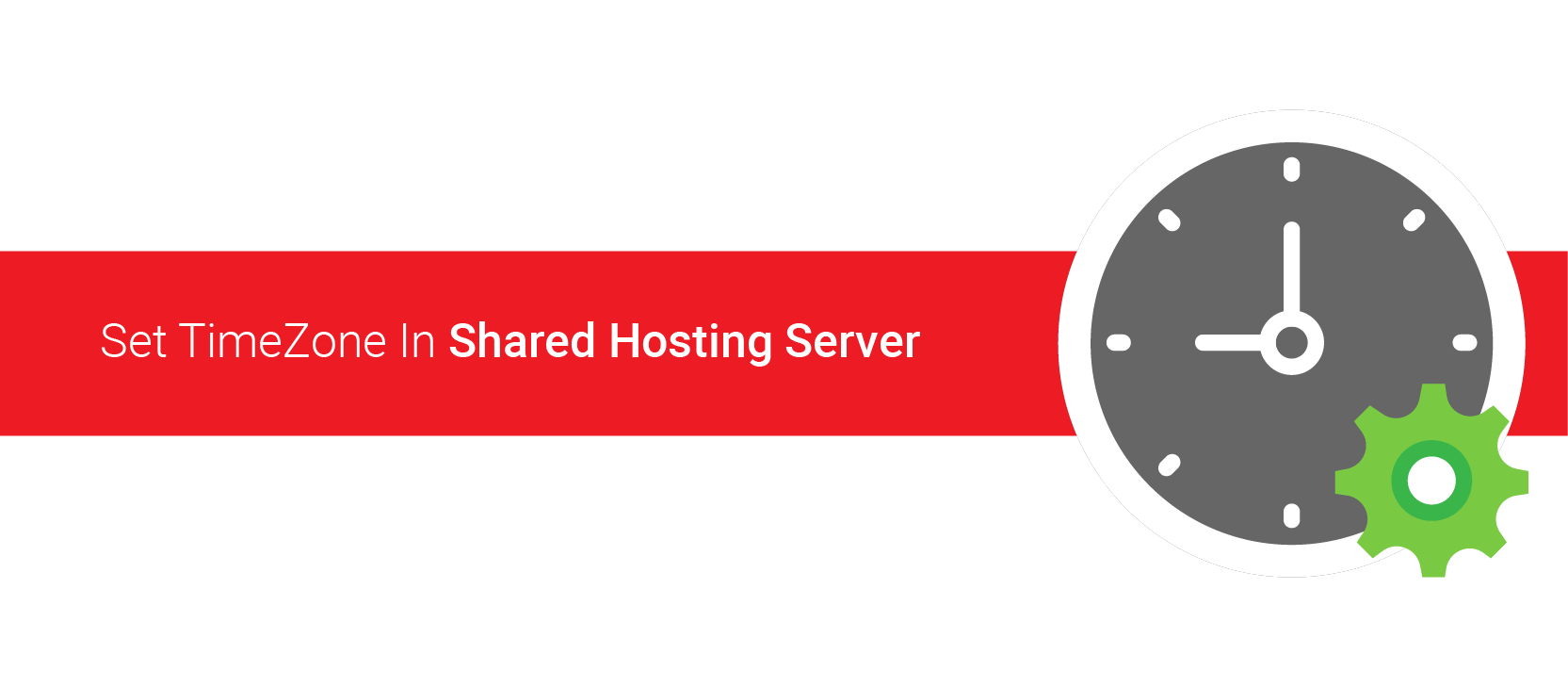 How-to-change-your-Default-Timezone-in-Shared-hosting-web-server
